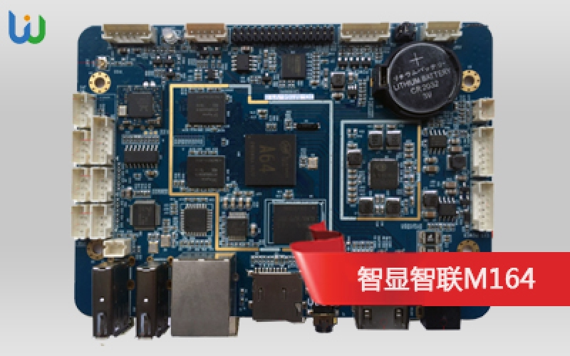 Uw-m164 intelligent HD display terminal special industrial control motherboard