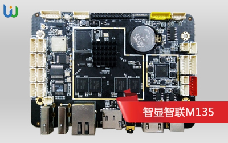 Uw-m135 high cost performance dual screen intelligent terminal dedicated industrial control motherboard